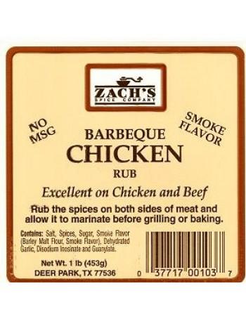 Barbecue Chicken Rub